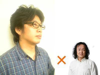 maki~aoi.JPG