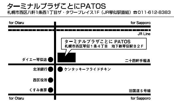 patps.PNG